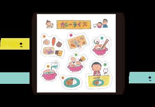 シール/シール帳のイメージ