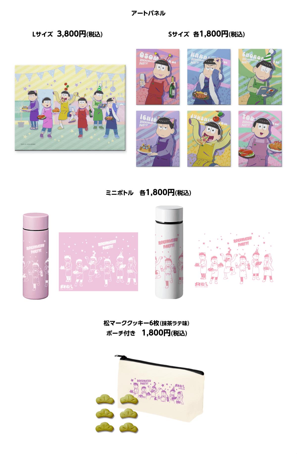 Image goods 02