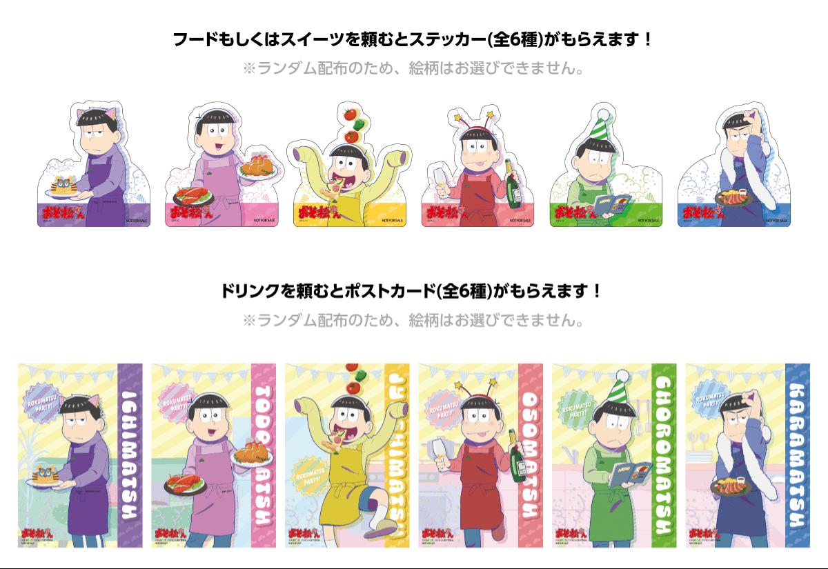 Image menu 02