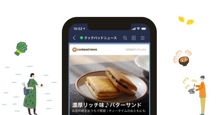 Line screen capture