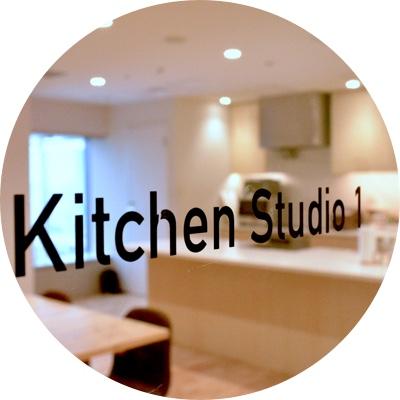 A1 trials 3 studio