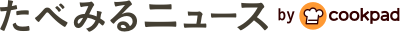 Tabemiru news logo@2x
